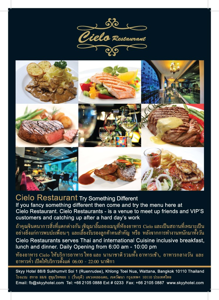 Cielo Restaurant